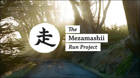 Mezamashii Project